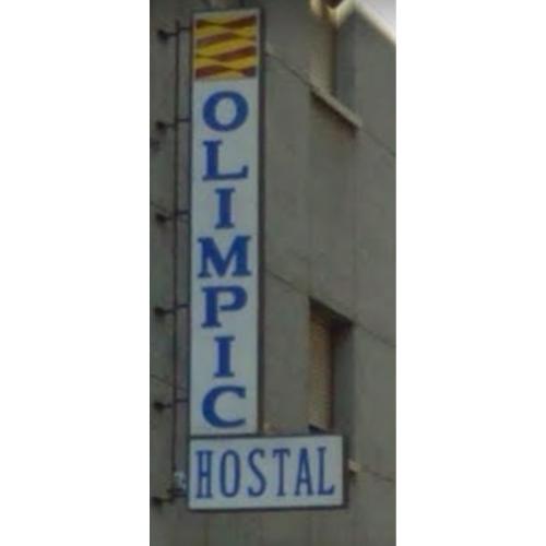 alojamientos-sabinanigo-hostal-olimpic